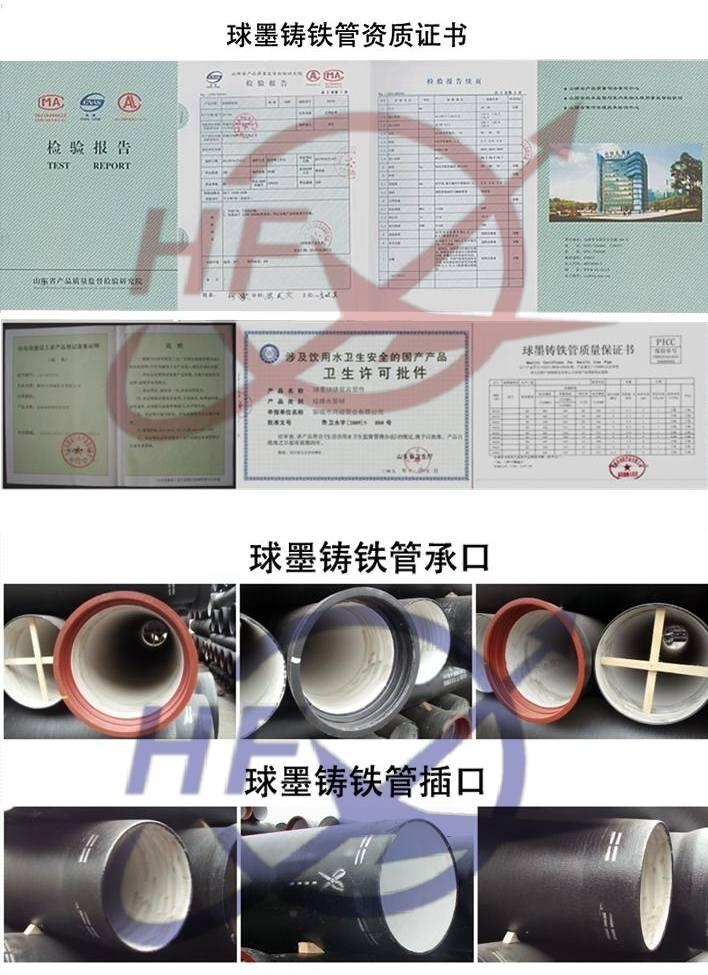 球墨铸铁管承插口细节图片