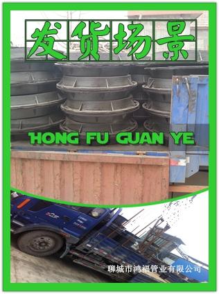 湖北武汉重型球墨铸铁井盖发货场景